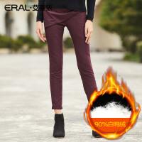 ERAL/艾莱依冬装铅笔裤外穿修身显瘦小脚斜包裙质感羽绒裤女1015D
