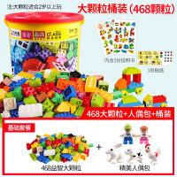玩具 儿童积木玩具�犯叽罂帕F醋盎�木桌3-6周岁7-8-10男孩子女孩