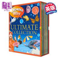 【中商原版】i wonder why 十万个为什么 英文原版 I Wonder Why 10-book pack  10册装 儿童版 科普读物