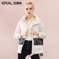 ERAL/艾莱依2018新款秋冬季羽绒服女短款时尚外套潮617102125