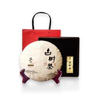 云南普洱茶 宫廷古树特级普洱熟茶  漭江红特级饼茶礼盒装357g
