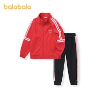 【2件6折价:173.9】巴拉巴拉童装女童运动套装秋季2021新款秋装儿童女大童休闲装甜酷