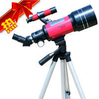 MCALON美佳朗天文望远镜MCL-70AZ儿童高清高倍入门天文望眼镜