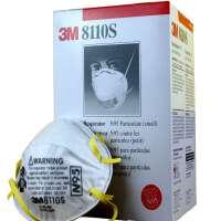 3M 口罩 8110S N95颗粒物防护口罩 防尘防pm2.5 小号口罩整盒20只装