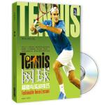 网球基础与实战技巧(书+DVD)