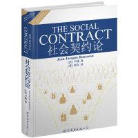 社会契约论(英文全本)