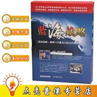 原装正版管理音像 韩永生中国企业蓝海战略6VCD视频讲座光盘