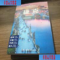 【二手旧书9成新】孤独星球Lonely Planet旅行指南系列-捷克 /[澳大利亚]Lonely 中?