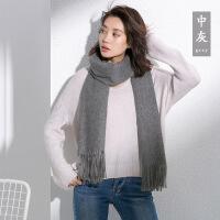Re新品羊毛围巾女冬季纯色韩版百搭保暖加厚冬天羊羔毛黑色长款披肩两用