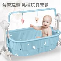 婴儿床电动新生儿安抚摇篮床宝宝睡篮哄睡摇摇床带娃哄娃家用