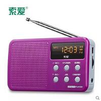 索爱 S-91中老年人收音机便携式小音箱老人迷你插卡音响MP3播放器
