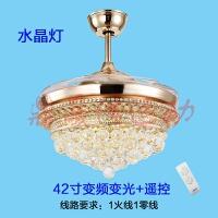 隐形风扇灯水晶吊扇灯带灯吊扇风扇吊灯LED现代欧式法国金 风扇灯