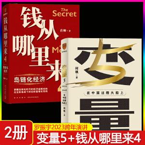 经济学四大经典巨著(全四册):资本论+国富论+就业、利息和货币通论+经济学原理