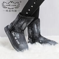 ��菲���D雪地靴女皮毛一�w涂�f手�L��墨保暖棉鞋子2019冬季新款加厚短靴1653W