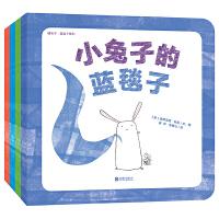 暖房子・蓝毯子系列(套装共4册)