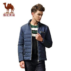 骆驼&熊猫联名系列男装 时尚立领纯色加厚休闲保暖外套棉服男棉衣