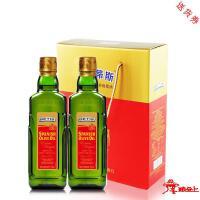 送货券-贝蒂斯--500ml*2贝蒂斯特级初榨橄榄油(礼盒装)-电子券-礼券-礼卡