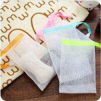 手工皂洗面奶可挂式起泡网 不伤肌肤洗脸香皂起泡袋打泡袋
