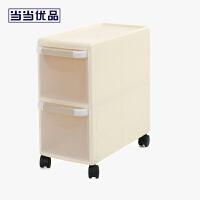 当当优品 透明夹缝收纳柜 塑料带滑轮抽屉式储物整理柜 2层