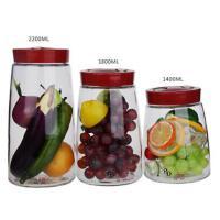 北斗正明自动手动双排气玻璃密封罐泡菜罐坛水果酵素瓶桶酿酒大、中、小号三个规格