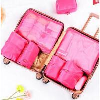 透气 加厚耐磨 旅行收纳袋行李箱衣物整理包 旅游衣物收纳内衣整理七件套   支持礼品卡