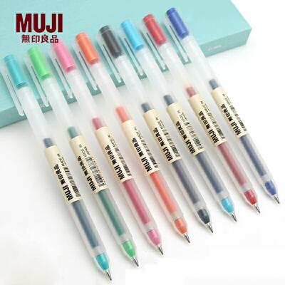 无印良品文具 多色防逆流凝胶墨水笔啫喱笔彩色中性笔 0.38 一支