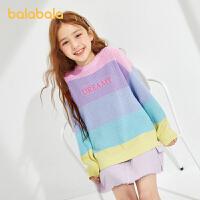 【2件6折价:101.9】巴拉巴拉女童毛衣2021新款儿童秋装儿童打底衫中大童圆领套头毛衫