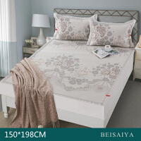 贝赛亚家纺 提花冰丝床垫凉席三件套 1.5米床可水洗空调席  梦依娜银