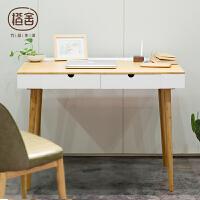 橙舍 云台.集线书桌 带抽屉书桌台式电脑桌卧室书桌竹家具