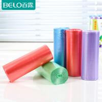 BELO/百露手提垃圾袋断点式环保材质加厚彩色家用塑料袋47cm*45cm