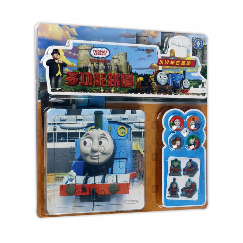 托马斯和朋友多功能拼图·小火车去探险(辞海版认知成长百科) 和托马斯一起快乐成长!