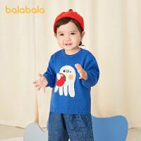 【2件6折价:77.9】巴拉巴拉婴儿针织衫女童毛衣男童宝宝套头秋装2021新款萌洋气时尚
