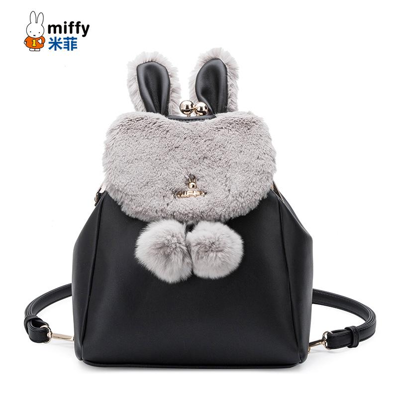 米菲2017秋冬新款毛绒兔耳朵双肩包韩版百搭学生书包可爱萌系背包