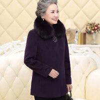 中老年人羊毛大衣老太太加厚毛呢外套奶奶妈妈秋冬装棉衣衣服女装 加棉