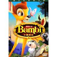 小鹿斑比:国粤英三语--迪士尼经典卡通(DVD)