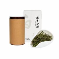 网易严选 明前特级安吉白茶100克