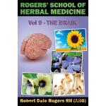 预订 Rogers' School of Herbal Medicine Volume Nine: The Brain