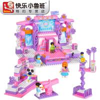 小鲁班积木 积木粉色梦想梦想舞台 益智拼装积木益智玩具塑料拼插积木 儿童女孩玩具 生日节日*物