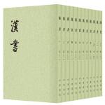 汉书(全12册・二十四史繁体竖排)