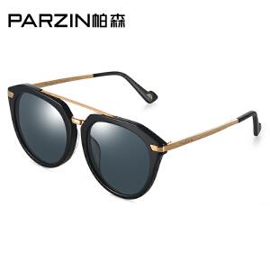 帕森偏光太阳镜女士金属板材大框个性尼龙镜片黑框潮墨镜9757