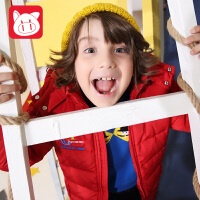 小猪班纳童装男童连帽羽绒服中长款2017冬装中大童儿童保暖外套