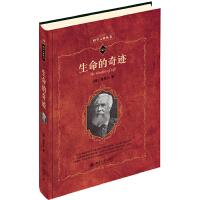 生命的奇迹 北京大学出版社