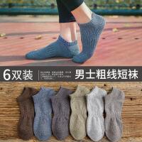 袜子男士短袜纯棉袜吸汗薄款船袜四季短筒男袜潮G737 G737 均码(6双装)