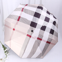 遮阳伞防紫外线双层防晒户外晴雨两用黑胶三折太阳伞遮阳伞女防晒