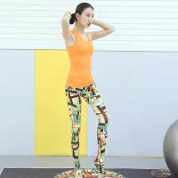 格宁新款瑜伽服女套装春夏运动健身房跑步服背心紧身裤速干显瘦