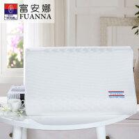 富安娜家纺 乳胶枕头枕芯泰国进口绣花系列 护颈乳胶枕/颗粒乳胶枕(一个装)