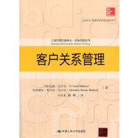 【二手旧书8成新】客户关系管理( 毛卡尔,毛卡尔,马宝龙,姚卿 9787300192543