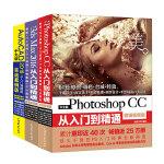 AutoCAD+3ds Max+Photoshop(CAD+3DMAX+PS):平面绘图+三维效果+图像处理(套装共3册)