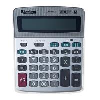 M&G晨光 ADG98125 计算器语音型 当当自营