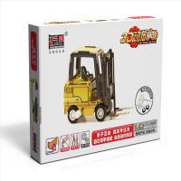 鸿威鸣3D动力拼图 儿童立体拼图卡 工程车挖土机塑料拼插积木玩具